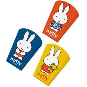 バラン ミッフィー キャラクター 子供用 キャラ弁 ( お弁当グッズ デコ弁 )|colorfulbox
