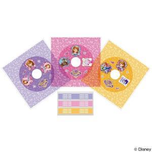 おにぎりラップ ちいさなプリンセスソフィア キャラクター 子供用 キャラ弁 ( おむすびラップ お弁当グッズ デコ弁 )|colorfulbox