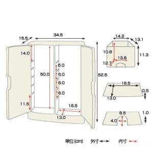 トイレ収納ケース トイレラック Refrain ワイド型 ( トイレットペーパー 掃除道具 トイレ 収納 ストッカー )|colorfulbox|02