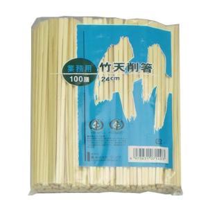 割り箸 竹天削箸 24cm(裸)100膳|colorfulbox