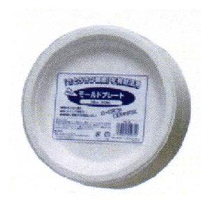 紙皿 18cm 業務用 50枚入( 使い捨て容器 )|colorfulbox