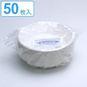 ボウル 18cm 業務用(紙皿 紙容器 どんぶり 汁物 丼 使い捨て容器 業務用 )|colorfulbox