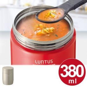 【ポイント最大26倍】保温弁当箱 スープジャー ステンレス製 あったかスープ 保温 保冷 スプーン付 380ml ( お弁当箱 スープマグ スープポット ) colorfulbox