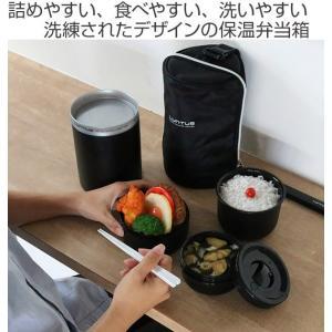 保温弁当箱 ランチジャー ステンレス製 男性用 ランタス 縦型 専用バッグ付 1040ml ( お弁当箱 ランチボックス 箸付き )|colorfulbox|02
