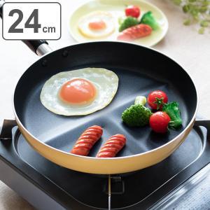 ●3品の料理が一度に作れてとっても便利です。 ●ガラス蓋付です。【商品詳細】サイズ:約 幅24.5×...