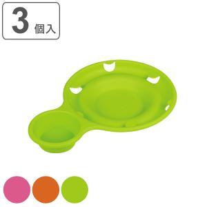 行楽&パーティ マルチプレート 3個組 紙皿おさえ ( 紙皿ホルダー アウトドア用品 )|colorfulbox