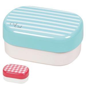 お弁当箱 シエルシエル CielCiel オードブルボックス 2段弁当箱 ( ピクニック弁当箱 ランチボックス 2段 )|colorfulbox