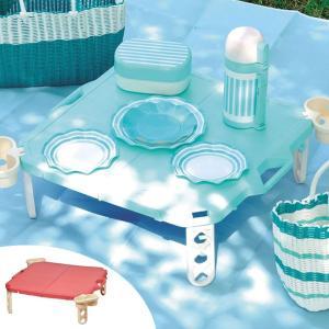 ピクニックテーブル レジャーテーブル 連結可能 カップホルダー4人分付き ( 折りたたみ テーブル アウトドア )|colorfulbox