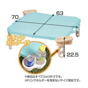 【ポイント最大26倍】ピクニックテーブル レジャーテーブル 連結可能 カップホルダー4人分付き ( 折りたたみ テーブル アウトドア )|colorfulbox|04
