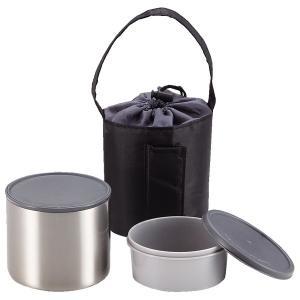 保温弁当箱 ランチジャー HOTべんとー 保温ランチ500 専用バッグ付き ( お弁当箱 ランチボックス 保温 )|colorfulbox