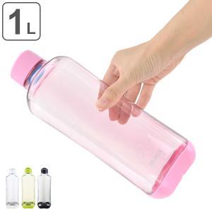水筒 プラスチック ブロックスタイル アクアボトル 1L ウォーターボトル ( プラスチック製 スポーツボトル 直飲み ダイレクトボトル ) colorfulbox