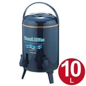 ウォータージャグ クールヒッツ ツインコック 10L 保温 保冷 大容量 キャプテンスタッグ ( スポーツジャグ ダブルコック 10リットル )|colorfulbox