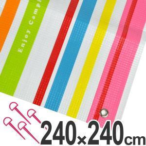 レジャーシート 厚手 クッション レジャーマット ストライプ柄 2.4×2.4m ( 大きい クッションシート ピクニックマット )|colorfulbox