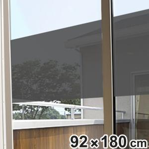 スモーク窓貼りシート GP-9291 92cm×180cm