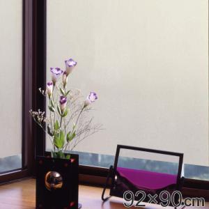 目隠し遮熱窓貼りシート GP-9282 92cm×90cm