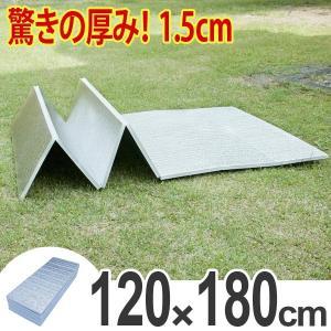 レジャーシート 極厚 15mm 折りたたみ式 レジャーマット 幅 120cm 厚手 ( アルミマット マット クッション ピクニックシート ) colorfulbox