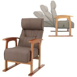 リクライニングチェア クレムリン 14段階リクライニング ( ソファ 1人掛け 椅子 )の写真