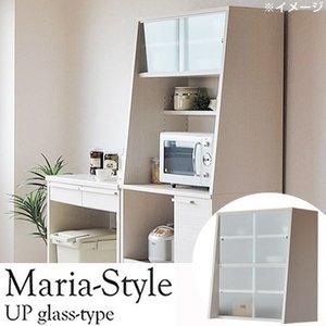 ガラスキャビネット 食器棚 マリア 上置き用 ホワイト ( カップボード キッチン収納 )