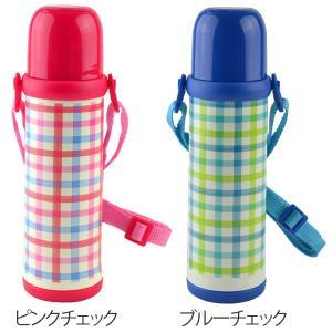 水筒 2WAY ボトル 480ml ステンレス製 スマイルピート 直飲み コップ付き ( 約 500ml 保冷 保温 機能付き ショルダーベルト付き ) colorfulbox 02
