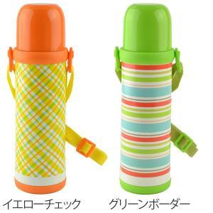 水筒 2WAY ボトル 480ml ステンレス製 スマイルピート 直飲み コップ付き ( 約 500ml 保冷 保温 機能付き ショルダーベルト付き ) colorfulbox 03