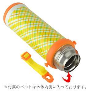 水筒 2WAY ボトル 480ml ステンレス製 スマイルピート 直飲み コップ付き ( 約 500ml 保冷 保温 機能付き ショルダーベルト付き ) colorfulbox 07