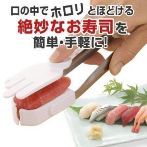 早技!握り寿司トン具 トング にぎり寿司用 ( 握り寿司型 ...