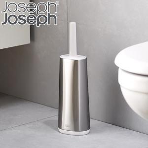 Joseph Joseph ジョゼフジョゼフ トイレブラシ トイレブラシケース付き ( トイレ 掃除...