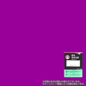 着色 フードカラー 粉末状 食紅 ダイワ化成 5g 【食用赤色105号 ローズベンガル(みつまめ・寒天等の着色に最適)】 食用色素 赤色系 メーカーサンプル 高純度