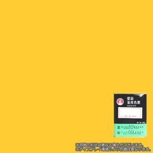 食用色素製剤 うに色SS-8 500g / ダイワ化成製の食紅(食用色素)|colormarket