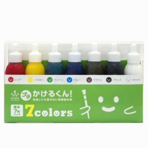 布用えのぐ プチかけるくん 基本7色パック 洗濯OK 布用絵の具 スタンプインク 消しゴムはんこ カラーマーケット