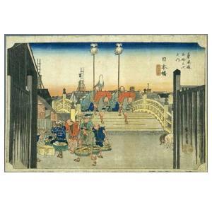 日本橋 歌川広重(東海道五十三次) 手漉き和紙塗り絵 越前生漉奉書|colorof