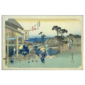 戸塚 歌川広重(東海道五十三次) 手漉き和紙塗り絵 西嶋和紙|colorof