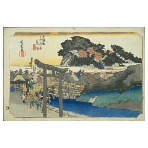 藤澤 歌川広重(東海道五十三次) 手漉き和紙塗り絵 西嶋和紙|colorof