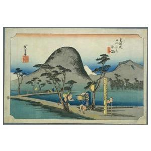 平塚 歌川広重(東海道五十三次) 手漉き和紙塗り絵 西嶋和紙|colorof