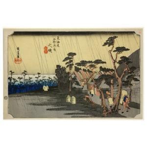 大磯 歌川広重(東海道五十三次) 手漉き和紙塗り絵 西嶋和紙|colorof