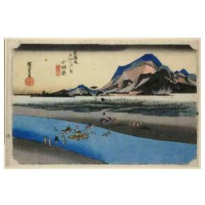 小田原 歌川広重(東海道五十三次) 手漉き和紙塗り絵 西嶋和紙|colorof