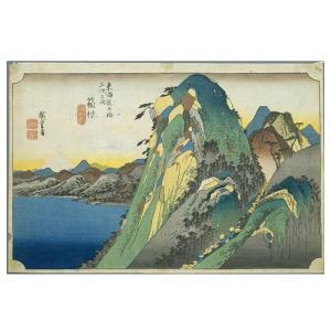 箱根 歌川広重(東海道五十三次) 手漉き和紙塗り絵 駿河柚野紙|colorof