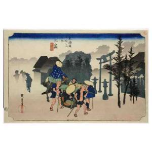 三島 歌川広重(東海道五十三次) 手漉き和紙塗り絵 駿河柚野紙|colorof