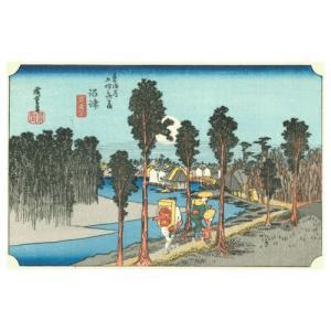 沼津 歌川広重(東海道五十三次) 手漉き和紙塗り絵 駿河柚野紙|colorof