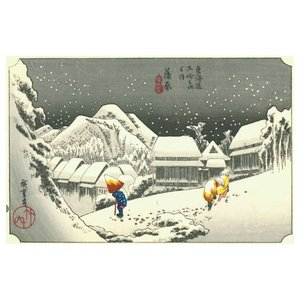 蒲原 歌川広重(東海道五十三次) 手漉き和紙塗り絵 駿河柚野紙|colorof