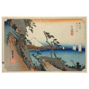 由井 歌川広重(東海道五十三次) 手漉き和紙塗り絵 駿河柚野紙|colorof
