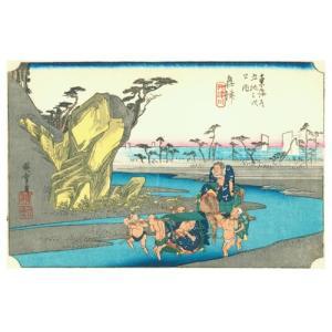 興津 歌川広重(東海道五十三次) 手漉き和紙塗り絵 駿河柚野紙|colorof