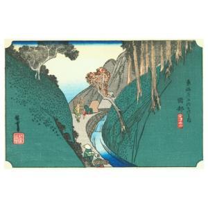 岡部 歌川広重(東海道五十三次) 手漉き和紙塗り絵 駿河柚野紙|colorof