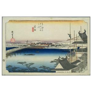 吉田 歌川広重(東海道五十三次) 手漉き和紙塗り絵|colorof