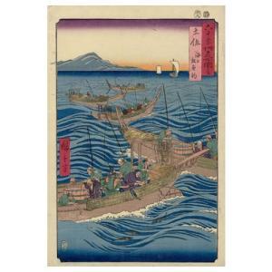 土佐 海上松魚釣 歌川広重(六十余州名所図会) 手漉き和紙塗り絵 因州和紙|colorof