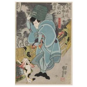 見立東海道五拾三次岡部猫石の由来(右) 歌川国芳 手漉き和紙塗り絵 名塩和紙|colorof