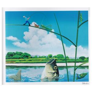 巨鯉を釣る 藤岡牧夫(飯山三十六景) 手漉き和紙塗り絵 内山紙|colorof