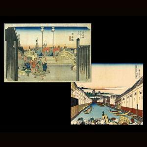 日本橋「広重と北斎」 手漉き和紙塗り絵 セット商品 名塩和紙|colorof