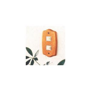 ウッドスイッチプレート チーク(1穴/2穴/3穴)|colorpage