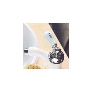 ウォーターピヴォ(レバータイプ3)蛇口用取替えハンドル|colorpage